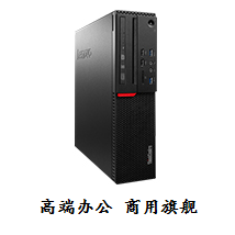 ThinkCentre M8600s