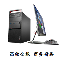 ThinkCentre M4600t