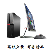 ThinkCentre M4600s