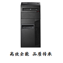 ThinkCentre M4500t