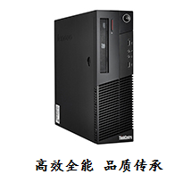 ThinkCentre M4500s